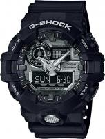 G-Shock GA710 Watch - Black