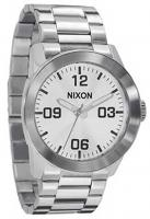 Nixon Private SS Watch - White