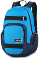 DaKine Atlas 25L Backpack - Blues