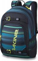 DaKine Grom 13L Backpack - Haze