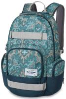 DaKine Atlas 25L Backpack - Scandinative
