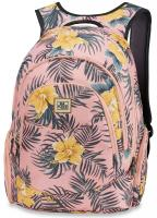 DaKine Prom 25L Backpack - Hanalei