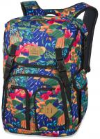 DaKine Jetty Wet/Dry Backpack - Higgins