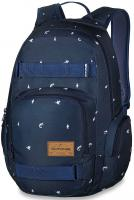 DaKine Atlas 25L Backpack - Sportsman